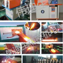 供应金属加热锻打设备中频锻造炉,金属加热锻压设备