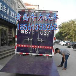 供應汽車尾板廠家,青島汽車尾板,青島汽車升降尾板,汽車尾板報價