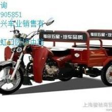 供应125正三轮摩托车价格,福田五星125正三轮摩托车价格图片