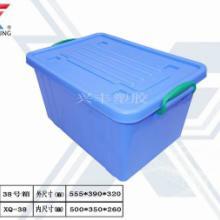 供应餐具套装箱餐具连盖箱餐具装碗箱批发