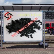 供应玻璃着色氧化钴72氧化钴325目品质好 氧化钴原料