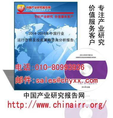 行业分析报告图片/行业分析报告样板图 (1)