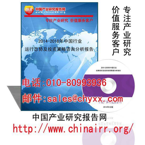 供应仪器仪表行业分析报告