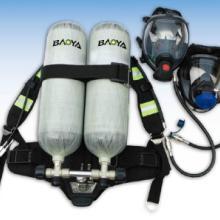 供应 RHZKF自给式双瓶空气呼吸器批发