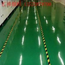 供应铁绿粉/地坪绿/铁酞绿/氧化铁绿