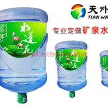 供应用于桶装水贴纸的桶装水贴纸PVC不干胶标签