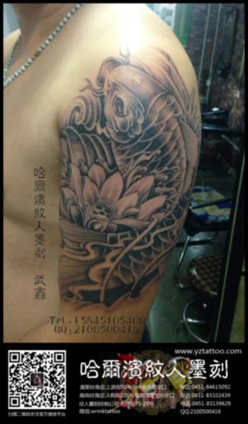 供应哈尔滨纹身传统纹身大臂鲤鱼图片