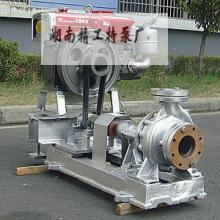 供应柴油机高温油泵,柴油机热油泵,高温导热油泵厂家