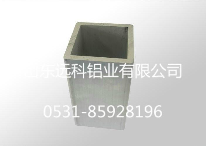 武汉7075铝管批发