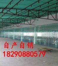 供应防水保温棉门帘塑料门帘冬夏季门图片