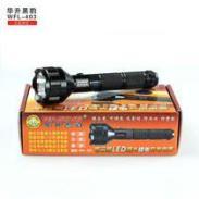 供应沈阳铝合金LED强光电筒价格,沈阳铝合金LED强光电筒批发