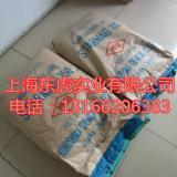 供应日本神牌氧化镁进口氧化镁