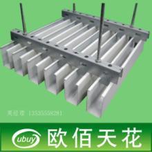 供应U型卡扣式吊顶铝方通天花木纹铝方通天花批发