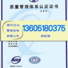深圳第二类低压容器安装办理换认证细则与巷道堆垛类机械式停车设