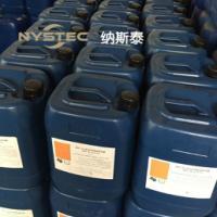 供应温州三价铬锌镍蓝色钝化剂批发
