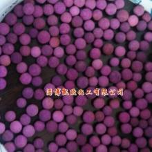 空气净化活性高锰酸钾氧化铝球除甲醛
