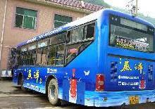 供应陕西公交车广告