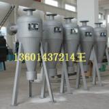 供应厂家定制各种型号旋流除砂装置