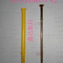 供应塑料胀钉尼龙胀钉塑料胀管
