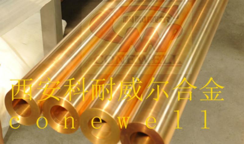 供应山东c17200铍铜管最低价格
