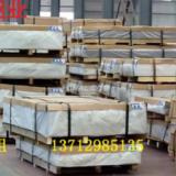 供应黄江铝板,拉丝铝板,铝带,日本住友铝批发