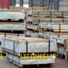 供应东莞铝板买【东莞6061氧化铝板】(东莞6061氧化铝板价格)