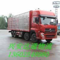 深圳家畜家禽运输价格