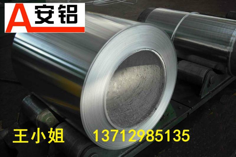 供应普通铝卷 清溪地区氧化铝卷 合金铝卷价格
