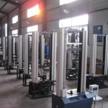 供应安全网安全带综合试验机/WDW、WDS系列安全网试验附具/济南试验机厂/批发