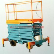 供应武汉移动式升降台,广东移动式升降台最好的生产厂家,佛山三良机械