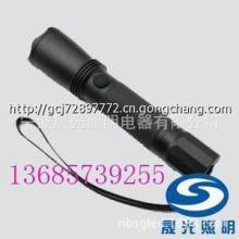 供应HBD702防水强光防爆手电