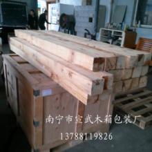 供应珍贵收藏品木箱包装