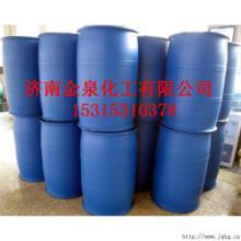 供应甘油丙三醇 甘油丙三醇厂家 甘油丙三醇用途