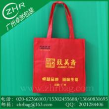 供应120克无纺布【卓然包装】广州厂家供应订做无纺布包装袋批发