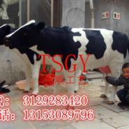 仿真奶牛模拟挤奶儿童体验奶牛模型图片