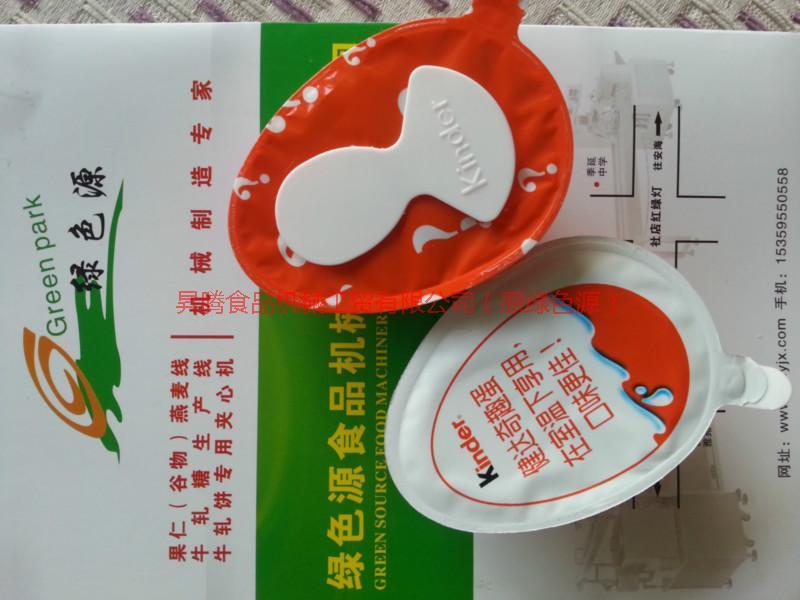 供应浙江奇趣蛋,浙江奇趣蛋生产厂家,浙江奇趣蛋生产机器