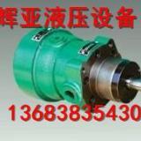 供应焦作柱塞泵10MCY供应,焦作柱塞泵厂家供应
