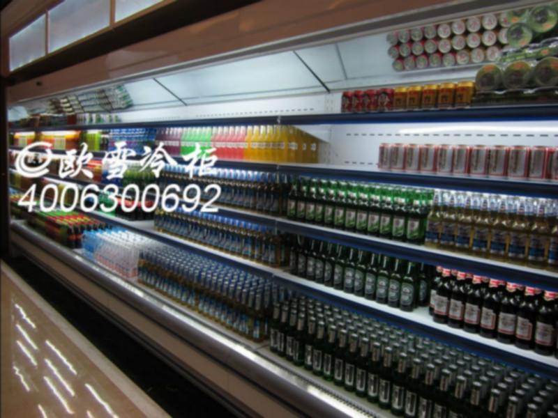百果园门面图片广州购物.生鲜蔬果筐铁耳箩筐超市百果园水果高清图片