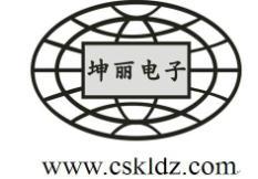 长沙坤丽电子科技有限公司简介