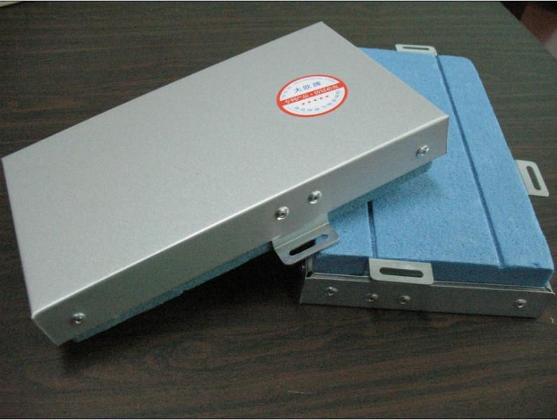 保温隔热装饰板图片/保温隔热装饰板样板图 (2)