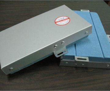 供应XPS保温隔热装饰板图片