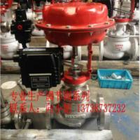 供应ZJHM精小型气动薄膜套筒调节阀