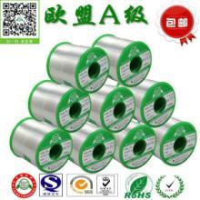 供应北京无铅环保焊锡丝无铅焊锡条图片