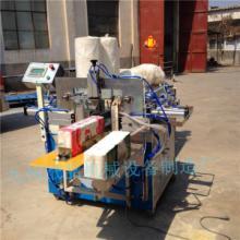 供应青岛卫生纸包装机械