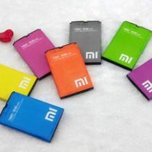 供应UPS出口手机电池_手机电池出口