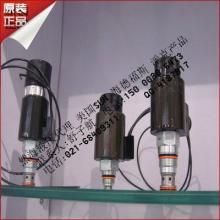 供应FSBD-XANFSCD-XCN太阳液压阀阀块设计批发