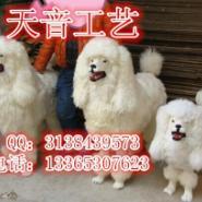 仿真贵妇狗模型时尚宠物家居装饰图片