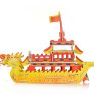 3D立体拼图创意玩具儿童礼品图片