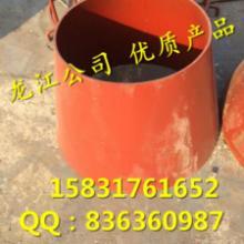 供应不锈钢吸水喇叭口支架供应商盐山县吸水喇叭口支架厂家龙江优质供应商批发
