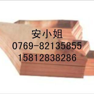 HPB52-0.1铅黄铜板棒进口铅黄铜带图片